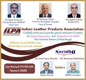 ILPA Invites